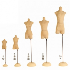 1/3 Male Dress Mannequins