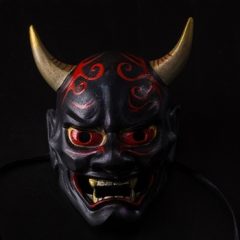 Prajna Mask-black