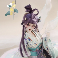 1/3 Zhenfu ancient style set hair - Zhiyu/Purple