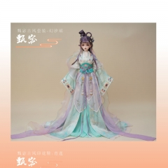 1/3 60cm Zhenfu Ancient costume - Night tide